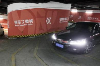 重庆神级停车库,究竟要绕几个圈