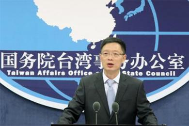 台湾问题属中国内政,安峰山会上回答了记者这几个问题