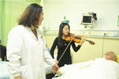 医院引入音乐治疗,武汉第三医院创新方式引关注