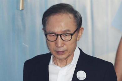 """李明博决定上诉,曾被民众称为""""工薪族的神话"""""""