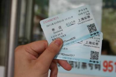 春运火车票打折,不过有一些细节需要注意