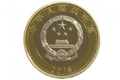 中国10元高铁币,材质为双金属铜合金,总发行数量为2亿枚