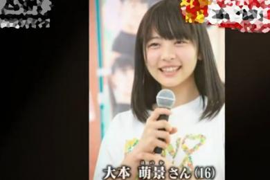 日本16岁女孩自杀,家属曝光事件背后真相