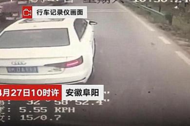 安徽一奥迪车逼停公交车,涉事司机涉寻衅滋事被拘10天