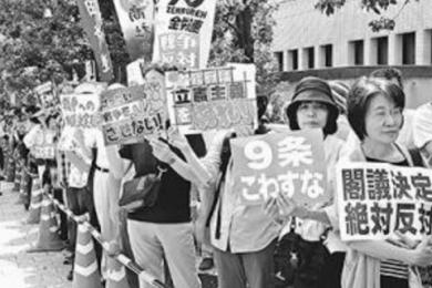 日民众围首相官邸,要求安倍与麻生太郎辞职
