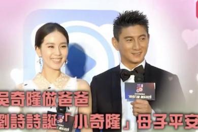刘诗诗平安产子,吴奇隆中年升级当爸透露小幸福