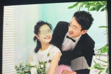 16岁新娘嫁给表叔,和父亲赌气一气就是半年