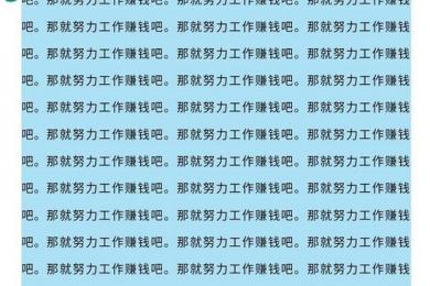 大水冲了龙王庙?腾讯官方被指滥用原创遭微信处罚