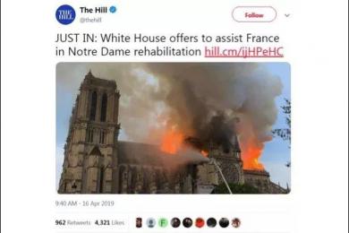 巴黎圣母院重建工作困难重重,美国民众反对捐款圣母院