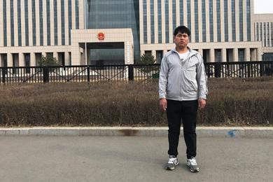 刘忠林获460万国家赔偿,28年冤案终于得以平反