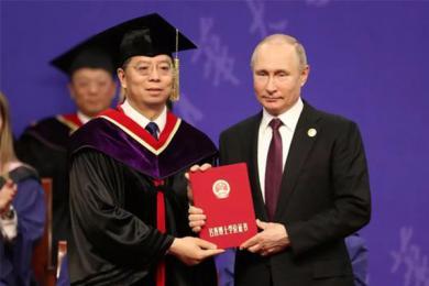 普京被授予博士学位,普京:很大荣幸