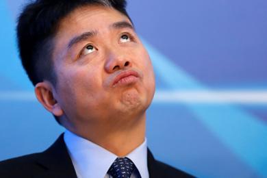 美是否起诉刘强东性侵事件?很快就会有相关结果了