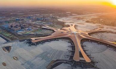 北京大兴国际机场本月试飞,国内三大航空公司将派旗舰机参与