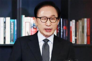 韩前总统李明博到案受查,包括曾受贿等嫌疑