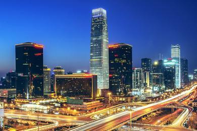 北京推人才住房新政,对符合条件的人才给予住房支持