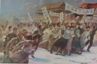 纪念五四运动100周年大会,努力当好党和人民的忠诚卫士
