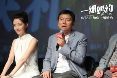 """北电院长学术不端,张辉的这波操作""""成功""""吸引了关注"""