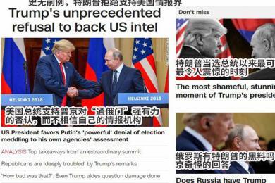 特朗普站在普京这边,竟连自家情报机构都不相信了