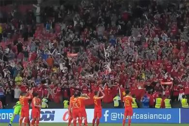 国足亚洲杯出线,零封对手气氛点燃全场