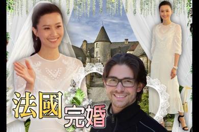 陈法拉被曝再婚法国男友 结婚时间是本周六在法国举行婚礼