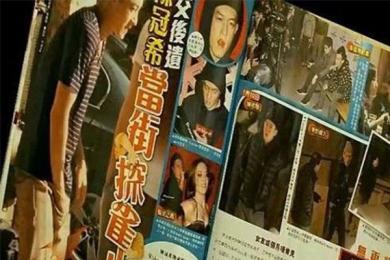 港媒报道明星的用词,被网友戏称为毒舌