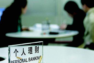 三要点看懂理财新规,对银行理财监管更加细化和明确