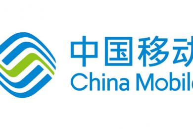中国移动涉嫌反竞争,旗下4家省公司被调查