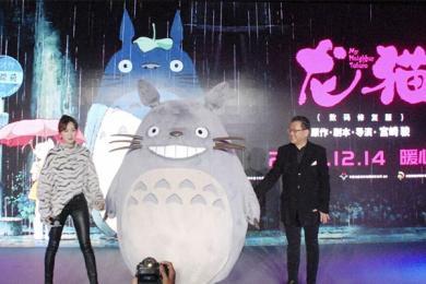 龙猫首次在华公映,十四日将和观众们正式见面