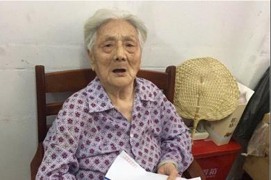 94老人控诉日军暴行,强烈要求吧事实公之于众