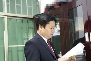 反渎局长涉诈骗,涉案金额巨大已被拘留接受调查